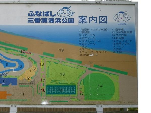 船橋海浜公園案内図